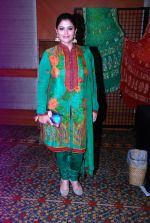 Pragati Mehra at Jinna affordable fashion launch in J W Marriott, Mumbai on 1st Aug 2014 (6)_53dcc4418bd21.JPG