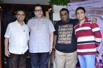 Ramesh Taurani at the special sale of garments worn by stars of the movie Entertainment in support of Youth Organisation in Defence of Animals in Mumbai on 2nd Aug 2014 (17)_53dddea32a8fd.JPG