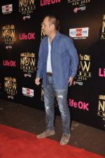 Vipul Shah at Life Ok Now Awards in Mumbai on 3rd Aug 2014 (458)_53df4876e4775.JPG