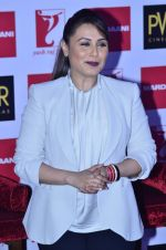 Rani Mukherji at Mardani press meet in PVR on 4th Aug 2014 (291)_53e1cafab596c.JPG