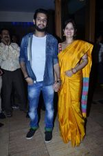 Resham Tipnis at Vikram Bhatt_s Pyaar Vali Love Story film launch in The Club on 4th Aug 2014 (87)_53e21832e7169.JPG