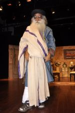 at Sony DADC DVD launch of _Leadership Beyond the leeder_ a conversation with Sadhguru in Sion on 4th Aug 2014 (137)_53e1f032bd91d.JPG
