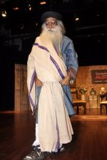 at Sony DADC DVD launch of _Leadership Beyond the leeder_ a conversation with Sadhguru in Sion on 4th Aug 2014 (138)_53e1f0343a72d.JPG