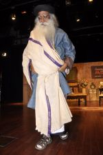 at Sony DADC DVD launch of _Leadership Beyond the leeder_ a conversation with Sadhguru in Sion on 4th Aug 2014 (140)_53e1f03714fdc.JPG