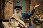 at Sony DADC DVD launch of _Leadership Beyond the leeder_ a conversation with Sadhguru in Sion on 4th Aug 2014 (68)_53e1f02602391.JPG