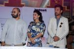 Ritesh Batra, Nimrat Kaur, Irrfan Khan  at Lunchbox DVD launch in Infinity, Mumbai on 6th Aug 2014 (121)_53e35e5155ba8.JPG