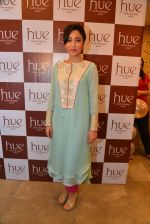 Amrita Puri at Shruti Sancheti and Ritika Mirchandani_s preview at Hue store in Huges Road on 7th Aug 2014 (44)_53e4de6002039.JPG