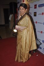 Mita Vashisht at Premiere of The 100 foot journey hosted by Om Puri in PVR, Mumbai on 7th Aug 2014 (30)_53e4dda2632cc.JPG