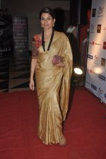 Mita Vashisht at Premiere of The 100 foot journey hosted by Om Puri in PVR, Mumbai on 7th Aug 2014 (31)_53e4dda3e675d.JPG