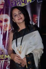 Mrinal Kulkarni at Marathi film Ram Madhav star studded premiere in PVR on 7th Aug 2014 (1)_53e4e1264fa7b.JPG