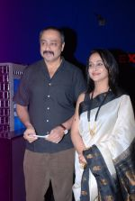 Mrinal Kulkarni, Sachin Khedekar at Marathi film Ram Madhav star studded premiere in PVR on 7th Aug 2014 (110)_53e4e14c4e698.JPG