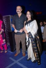 Mrinal Kulkarni, Sachin Khedekar at Marathi film Ram Madhav star studded premiere in PVR on 7th Aug 2014 (112)_53e4e14d93f9c.JPG