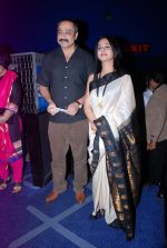 Mrinal Kulkarni, Sachin Khedekar at Marathi film Ram Madhav star studded premiere in PVR on 7th Aug 2014 (114)_53e4e14f0c0b6.JPG