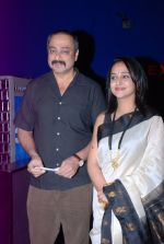 Mrinal Kulkarni, Sachin Khedekar at Marathi film Ram Madhav star studded premiere in PVR on 7th Aug 2014 (116)_53e4e0f9f29b6.JPG