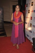 Seema Biswas at Premiere of The 100 foot journey hosted by Om Puri in PVR, Mumbai on 7th Aug 2014 (34)_53e4ddfd872a0.JPG