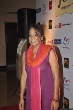 Seema Biswas at Premiere of The 100 foot journey hosted by Om Puri in PVR, Mumbai on 7th Aug 2014 (36)_53e4de005d8d2.JPG