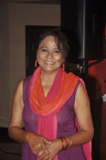 Seema Biswas at Premiere of The 100 foot journey hosted by Om Puri in PVR, Mumbai on 7th Aug 2014 (37)_53e4de01bafcd.JPG