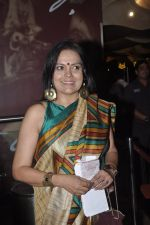 Sushmita Mukherjee at Premiere of The 100 foot journey hosted by Om Puri in PVR, Mumbai on 7th Aug 2014 (45)_53e4de133d328.JPG