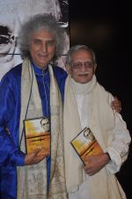 Gulzar, Pandit shiv kumar Sharma at JSW Event on 8th Aug 2014 (186)_53e61aeb9ecfd.JPG