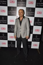 Naved Jaffrey at Ghanasingh store in Bandra, Mumbai on 8th Aug 2014 (12)_53e60bb587461.JPG