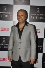Naved Jaffrey at Ghanasingh store in Bandra, Mumbai on 8th Aug 2014 (15)_53e60bbb008ff.JPG