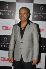 Naved Jaffrey at Ghanasingh store in Bandra, Mumbai on 8th Aug 2014 (17)_53e60bbe384ae.JPG