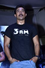 Ranvijay Singh at 3 AM trailor launch in Matunga on 8th Aug 2014 (189)_53e5ba32ee008.JPG