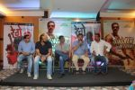 Ajay Devgan, Rohit Shetty, Mahesh Manjrekar at Marathi film Rege promotions in Mumbai on 9th Aug 2014 (27)_53e756a611978.JPG