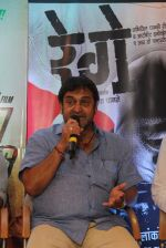 Mahesh Manjrekar at Marathi film Rege promotions in Mumbai on 9th Aug 2014 (35)_53e756aa73d9c.JPG