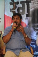 Mahesh Manjrekar at Marathi film Rege promotions in Mumbai on 9th Aug 2014 (36)_53e756ac26acc.JPG