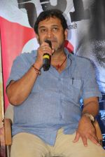 Mahesh Manjrekar at Marathi film Rege promotions in Mumbai on 9th Aug 2014 (55)_53e756b665b07.JPG