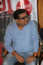 at Marathi film Rege promotions in Mumbai on 9th Aug 2014 (101)_53e7567f66b5f.JPG