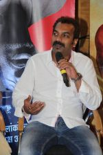 at Marathi film Rege promotions in Mumbai on 9th Aug 2014 (103)_53e756826a0c0.JPG