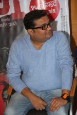 at Marathi film Rege promotions in Mumbai on 9th Aug 2014 (100)_53e7567e0f06a.JPG