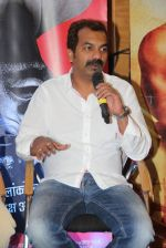 at Marathi film Rege promotions in Mumbai on 9th Aug 2014 (104)_53e75683d739e.JPG