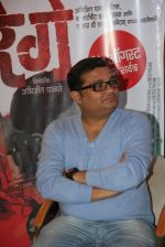 at Marathi film Rege promotions in Mumbai on 9th Aug 2014 (106)_53e75686c4735.JPG