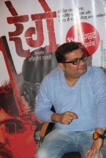 at Marathi film Rege promotions in Mumbai on 9th Aug 2014 (112)_53e7568f2dd63.JPG