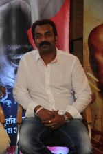 at Marathi film Rege promotions in Mumbai on 9th Aug 2014 (97)_53e75679e3e0a.JPG