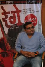 at Marathi film Rege promotions in Mumbai on 9th Aug 2014 (99)_53e7567cb8afa.JPG