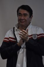 Randhir Kapoor at RK Medical guide launch in Birla Matoshree on 10th Aug 2014 (25)_53e8bff20cea5.JPG