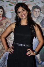 Aditi Sharma at the launch of trailer Ekkees Toppon Ki Salaami in PVR on 11th Aug 2014 (660)_53ea189f8fd4b.JPG