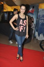Ameesha Patel at the launch of trailer Ekkees Toppon Ki Salaami in PVR on 11th Aug 2014 (396)_53ea1a79b262d.JPG