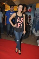 Ameesha Patel at the launch of trailer Ekkees Toppon Ki Salaami in PVR on 11th Aug 2014 (400)_53ea1a7f140ac.JPG