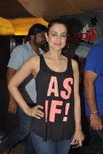 Ameesha Patel at the launch of trailer Ekkees Toppon Ki Salaami in PVR on 11th Aug 2014 (402)_53ea1a81ae1f7.JPG