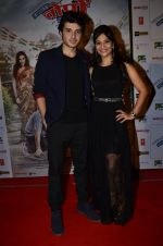 Divyendu Sharma, Aditi Sharma at the launch of trailer Ekkees Toppon Ki Salaami in PVR on 11th Aug 2014 (649)_53ea18722711f.JPG