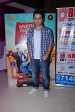 Puru Chibber at Meinu Ek Ladki Chaahiye music launch in Mumbai on 11th Aug 2014 (70)_53ea1f45a2d50.JPG
