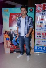 Puru Chibber at Meinu Ek Ladki Chaahiye music launch in Mumbai on 11th Aug 2014 (71)_53ea1f4751c1f.JPG