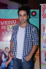 Puru Chibber at Meinu Ek Ladki Chaahiye music launch in Mumbai on 11th Aug 2014 (74)_53ea1f4a882a9.JPG