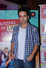Puru Chibber at Meinu Ek Ladki Chaahiye music launch in Mumbai on 11th Aug 2014 (75)_53ea1f4c20164.JPG