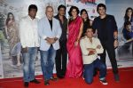 Rajesh Sharma, Anupam Kher, Shah Rukh Khan, Neha Dhupia, Aditi Sharma,Manu Rishi, Divyendu at the launch of trailer Ekkees Toppon Ki Salaami in PVR on 11th Aug 20 (494)_53ea1884ca99d.JPG